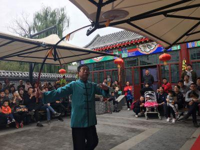 江湖文化城