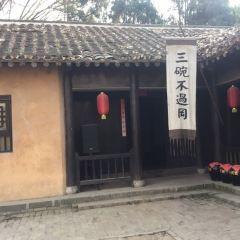 Jingyang Hill User Photo