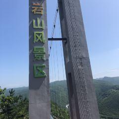 琵岩山用戶圖片