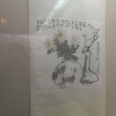 Li Kuchan Memorial Hall User Photo
