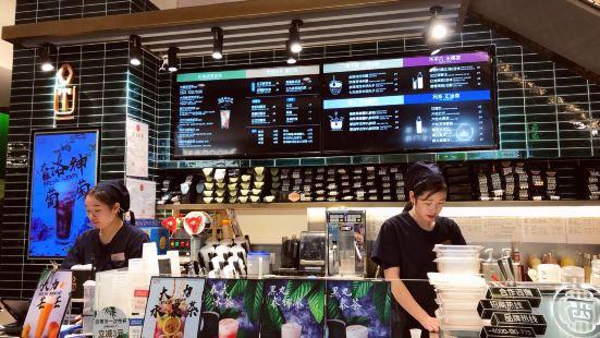 OT另茶(K11購物藝術中心店)