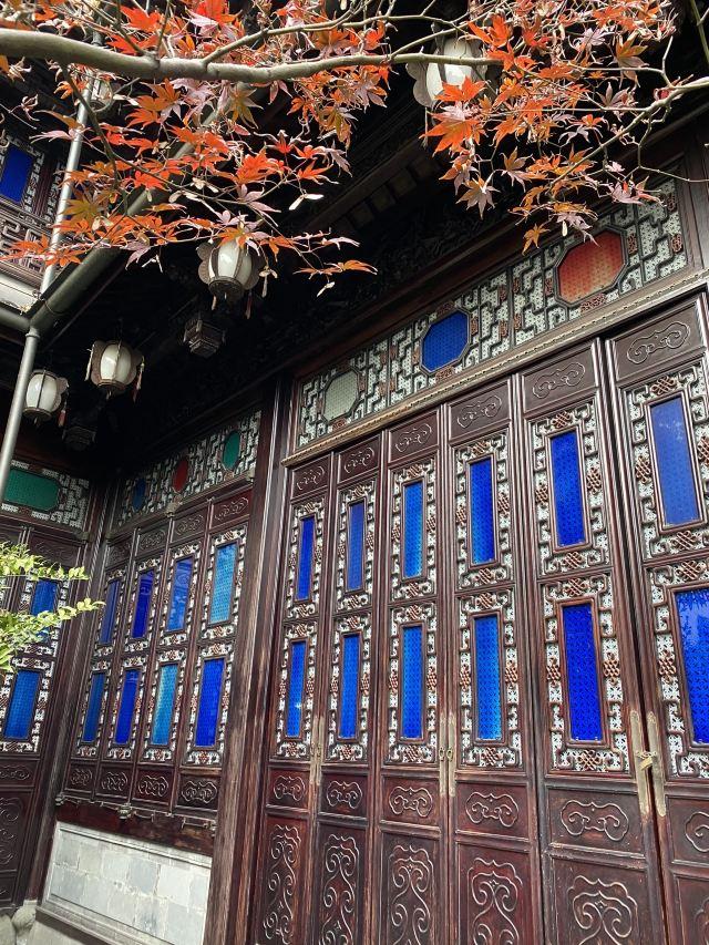 Hu Xueyan's Former Residence