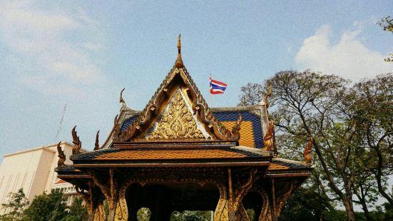Tham Pha Plong Priest's Camp Site
