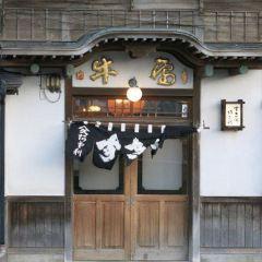 Asari Honten User Photo