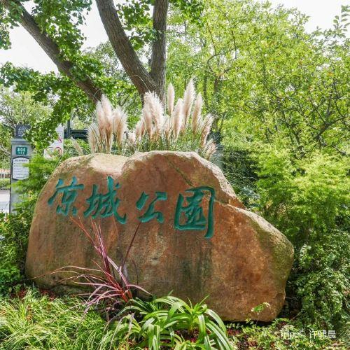 Liangcheng Park (West Gate)