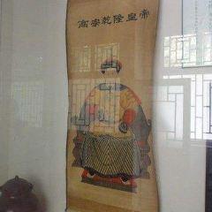 Ritan Museum User Photo