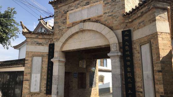 Zhengyingcun