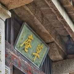 Cao'an Temple User Photo