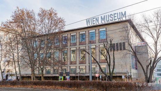 維也納城市歷史博物館