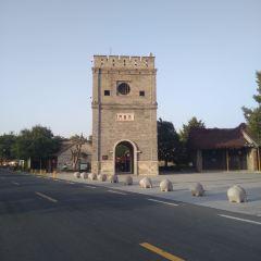 窯灣古鎮用戶圖片