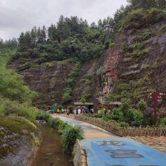 花果山景區用戶圖片