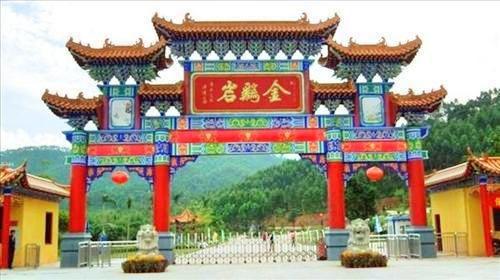 Qingyuan Jinjiyan