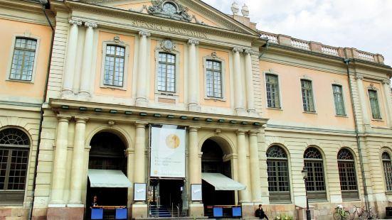 諾貝爾博物館