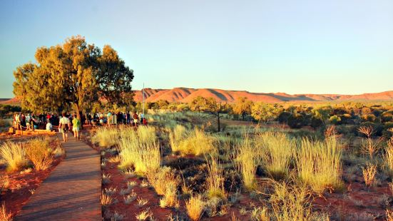 Watarrka National Park