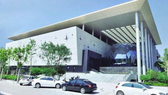 Taizhou Science & Technology Museum