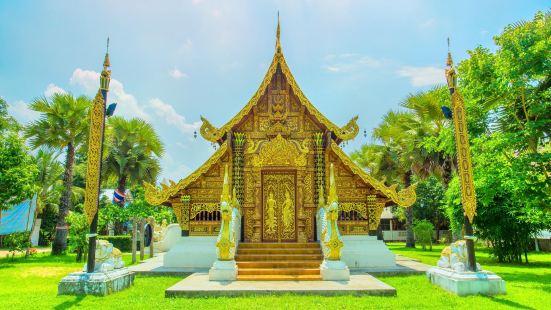 Wat Sri Don Chai