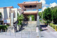 护国寺-那霸-doris圈圈