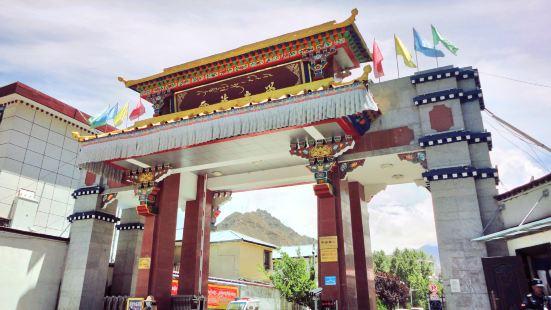 Tibet University
