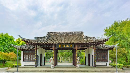 Taishan Park