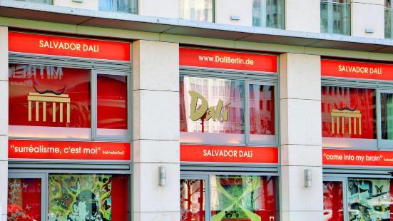 Dali - The Exhibition at Potsdamer Platz