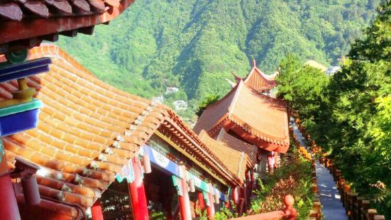 Guanyin Mountain Daxiongmao Nature Reserve