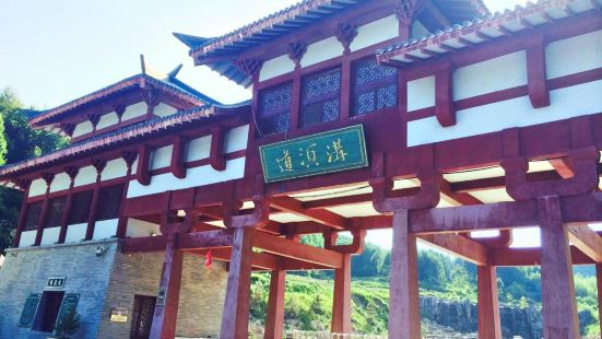 Daoxugou Scenic Area