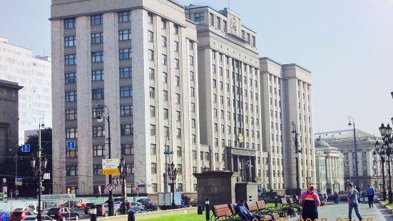 Moscow State Duma