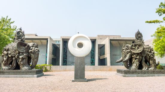 Han Meilin Art Museum