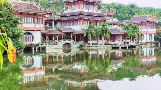 Yu Chenglong Park