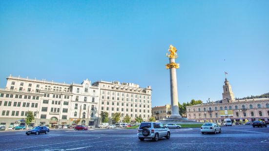 第比利斯自由廣場
