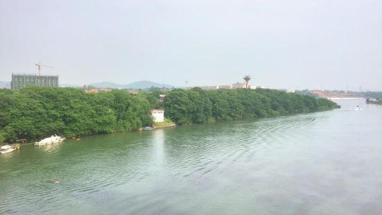 Du Fu Park
