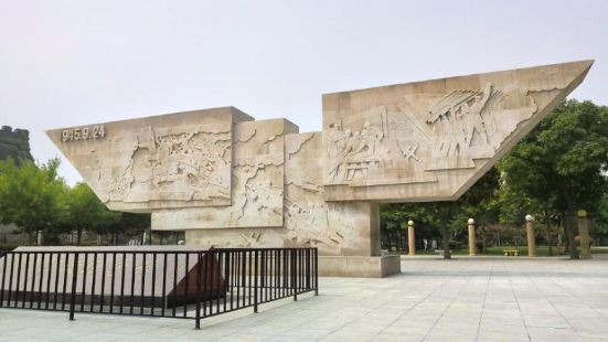 Xingtai History And Culture Park