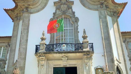 Pabellón Portugal