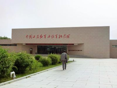Chinese Red Army Memorial Museum