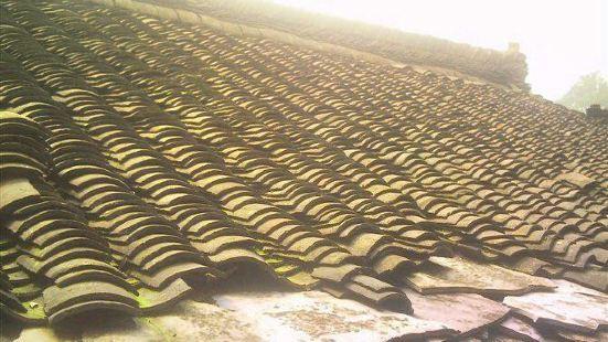 둥주 묘족 마을