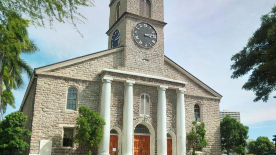 카와이아하오 교회