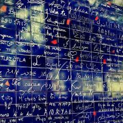 ジュテームの壁のユーザー投稿写真
