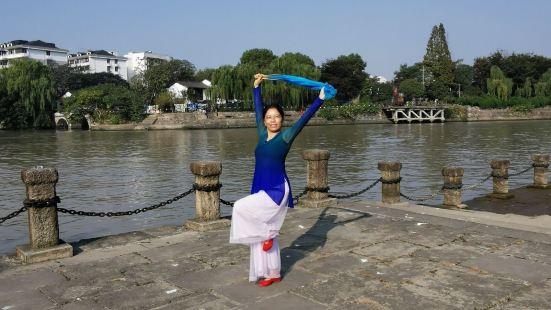 Qingsha Park