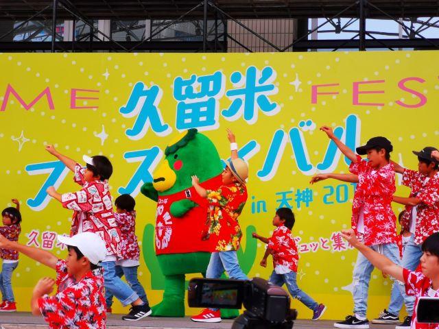 福岡市旅遊資訊中心(觀光廣場天神)