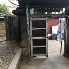 신흥동 일본식가옥 (히로쓰 가옥) 여행 사진