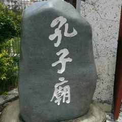 구미지성묘 여행 사진