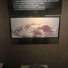 아소화산박물관 여행 사진