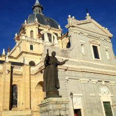 Catedral de la Almudena User Photo