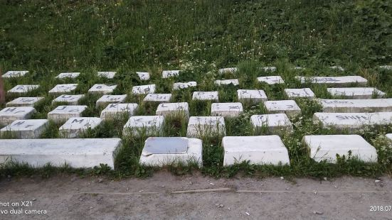 QWERTY Monument(Keyboard Monument)