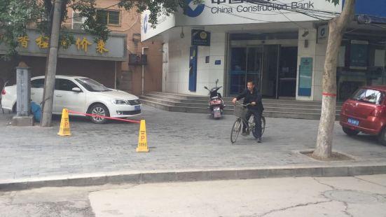 시안 방송통신대학교 창싱루 캠퍼스