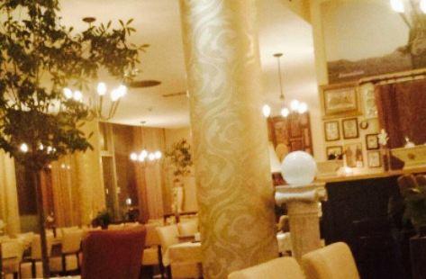 Restaurant Charisma