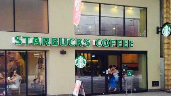 Starbucks Coffee Sasebo Yonkacho