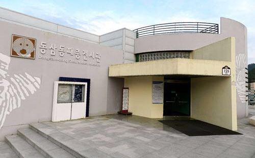 Dongsamdong Shell Midden Museum