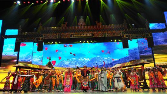 """Tianjing Qilian"" Large-scale National Song and Dance Drama"