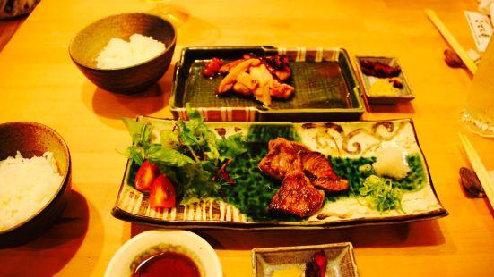 Gotokuan